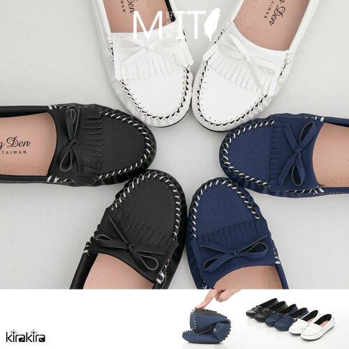 豆豆休閒鞋 SALE 蝴蝶結流蘇豆豆平底懶人鞋【011500912】-預購