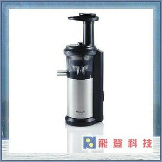 ~健康100分~PANASONIC MJ~L500 MJL500 蔬果慢磨機 果汁機 含稅