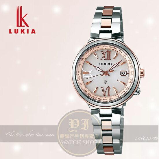 SEIKO日本精工LUKIA林依晨代言高雅名媛太陽能電波腕錶-半玫瑰金1B25-0AK0KS/SSVV020J公司貨