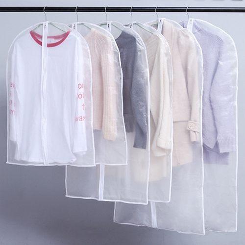 PSMall衣服防塵罩透明加厚可水洗防塵袋拉鍊款【J268】