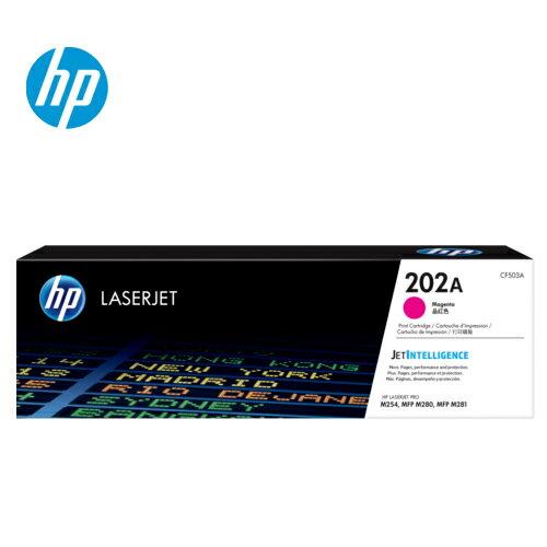 HP202A洋紅色原廠LaserJet碳粉匣(CF503A)【三井3C】