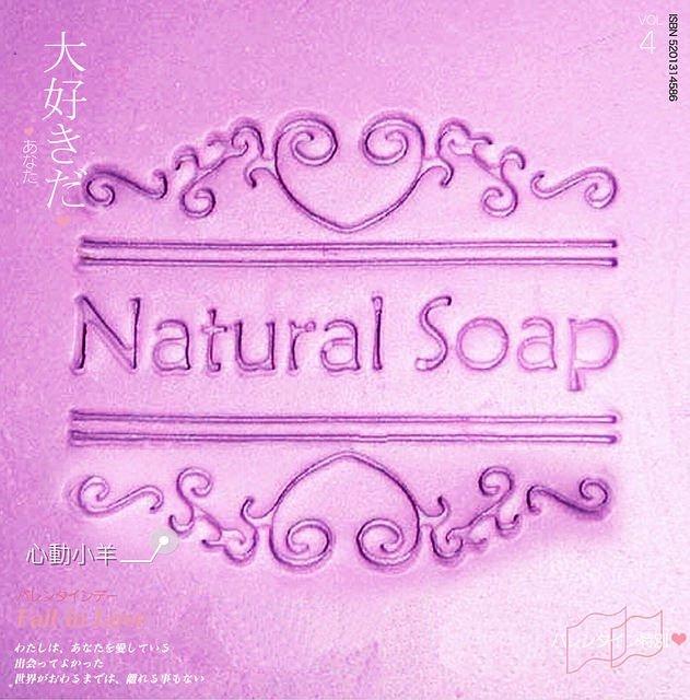 心動小羊^^歐式圖騰DIY材料 工具 皂皂章 皂印 皂章 圖案章樹脂透明皂章