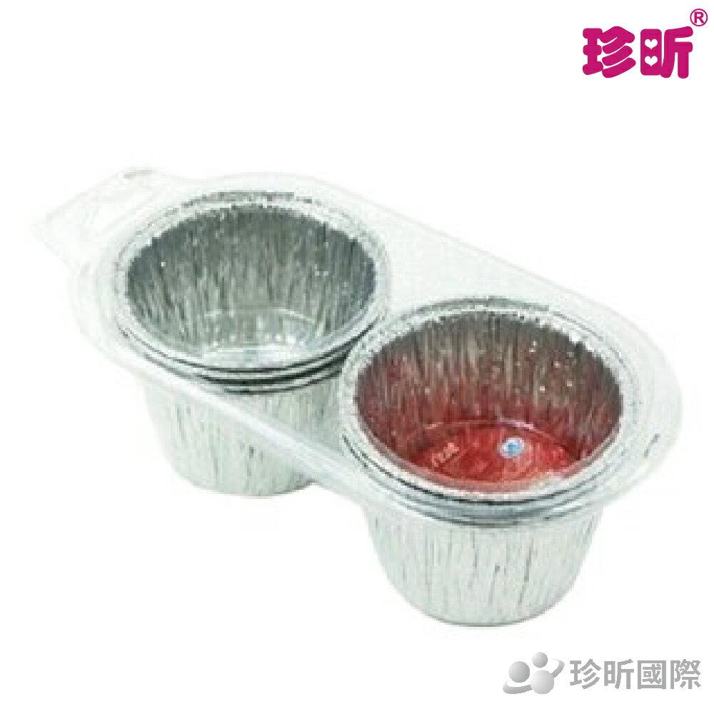 【珍昕】名仕1222-8入鋁箔蒸蛋杯(約8.5x6x6cm)/鋁箔杯