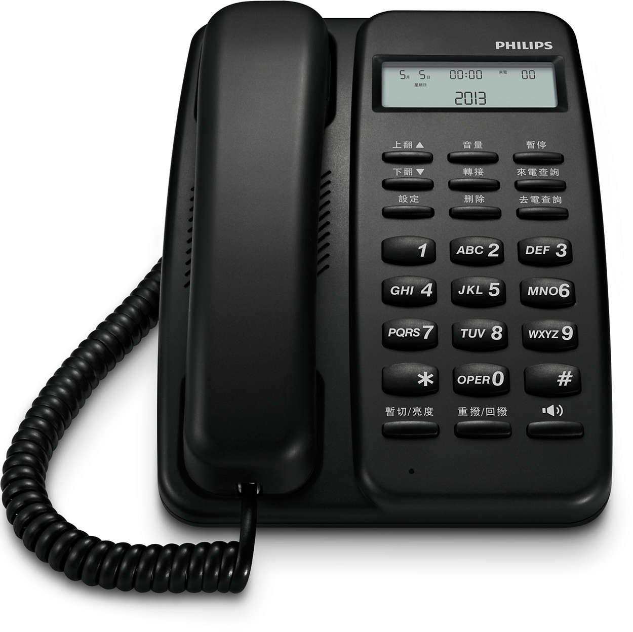 PHILIPS 飛利浦 M10/B黑色 有線電話