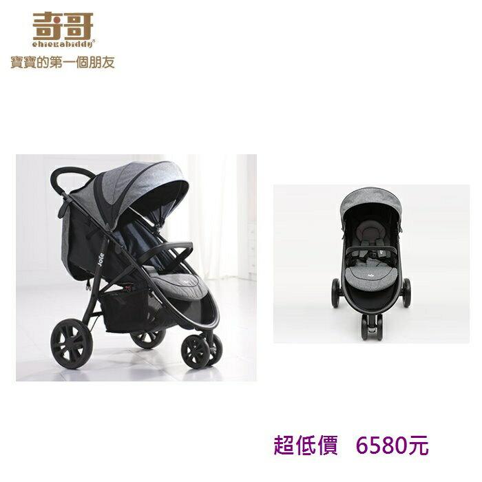 *美馨兒*奇哥JOIE-豪華休旅推車/嬰兒推車 6580元+贈雨罩