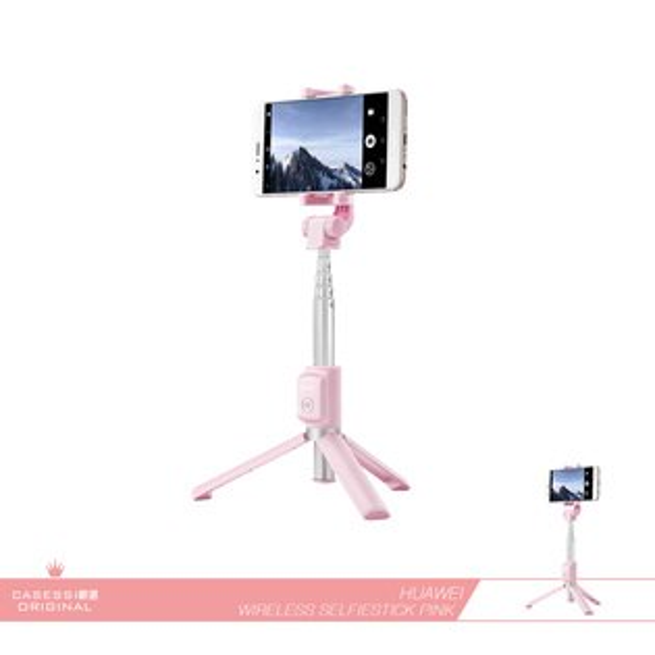 Casessi購物:Huawei華為原廠榮耀三腳架自拍桿無線版迷你遙控器自拍棒伸縮杆_粉色【全新盒裝】