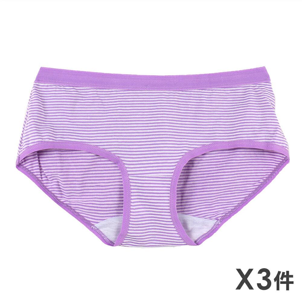 3件199免運【夢蒂兒】條紋低腰三角褲3件組(隨機色) 0