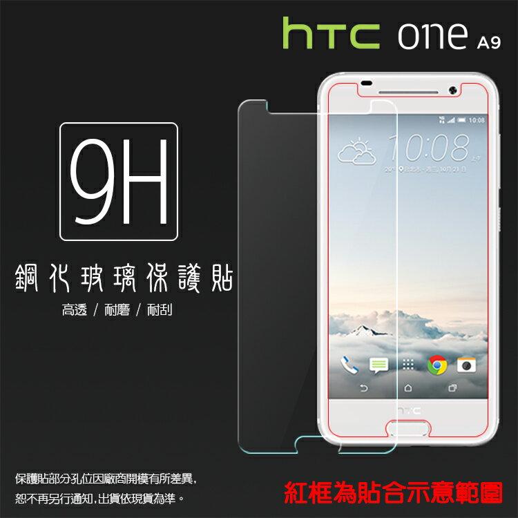 超高規格強化技術 HTC One A9 鋼化玻璃保護貼/強化保護貼/9H硬度/高透保護貼/防爆/防刮