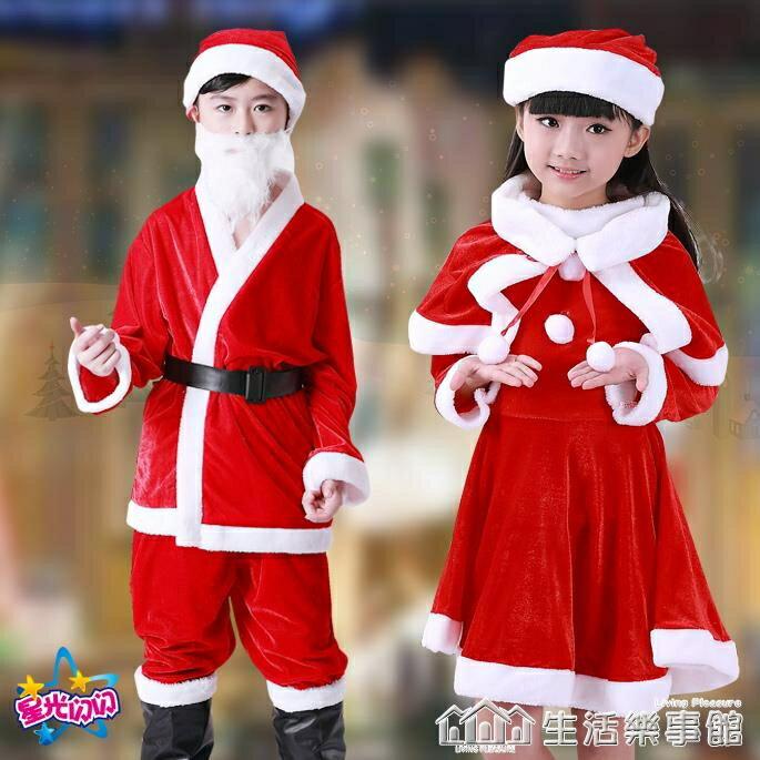圣誕節兒童服裝男女童表演金絲絨圣誕老人衣服 兒童圣誕老人服裝