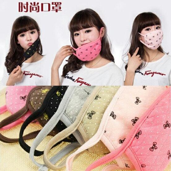 【省錢博士】韓國時尚口罩可愛蝴蝶結/ 純棉保暖雙層口罩 / 花色隨機出貨
