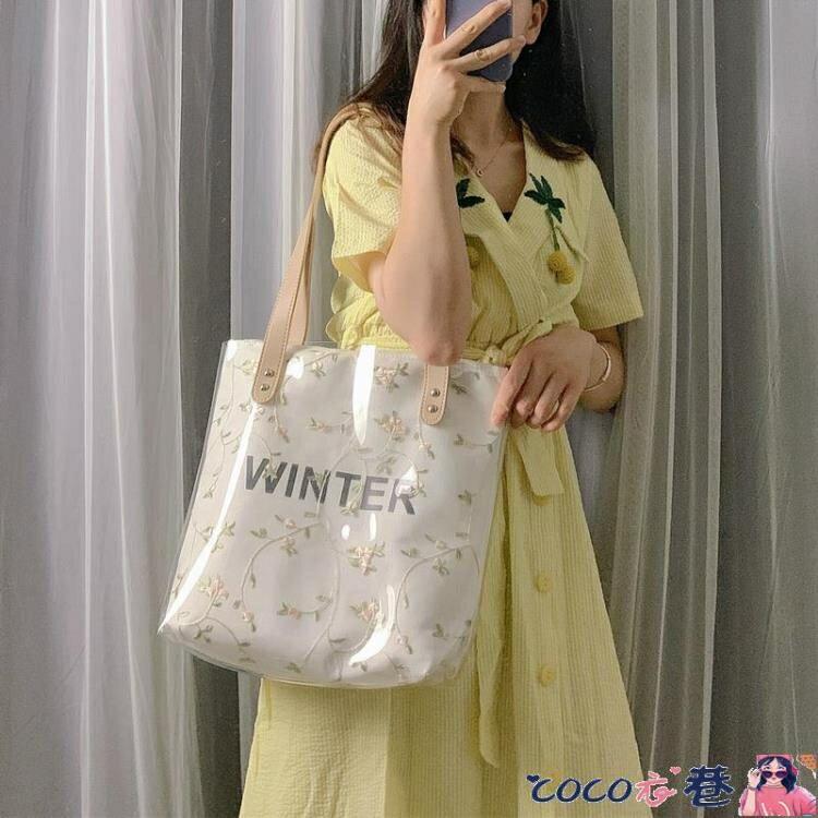 果凍包 手提包包女夏季新款潮韓版百搭側背包大容量托特包果凍透明包