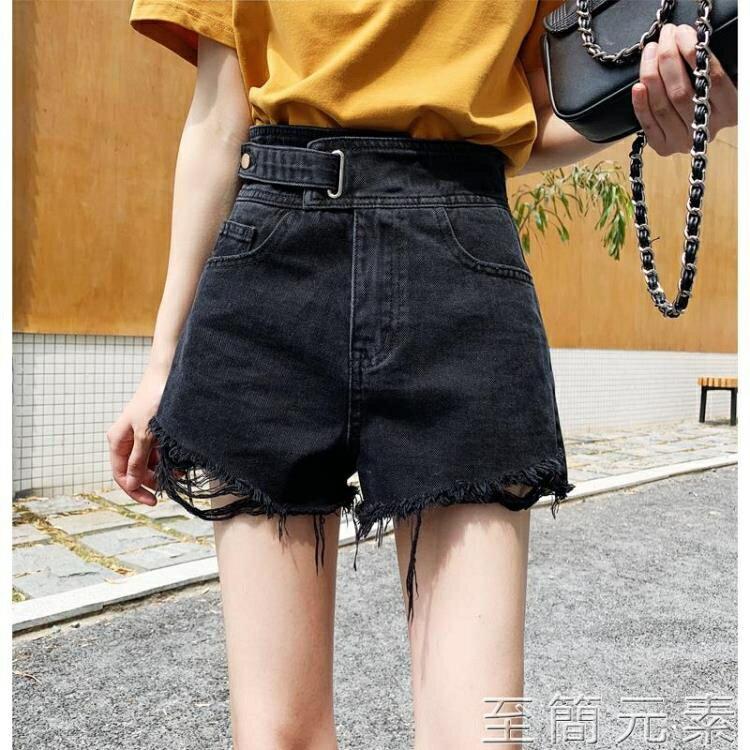 高腰牛仔短褲女夏新款韓版不規則寬鬆顯瘦百搭毛邊黑色熱褲潮
