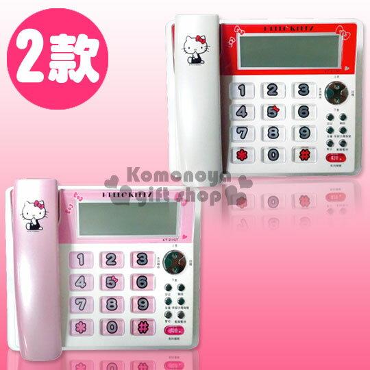 〔小禮堂〕Kitty 有線電話機《兩款.側坐.咬手指.KT-219T》超大背光字鍵
