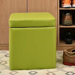 【尚優家居】吉尼爾收納椅/儲藏椅/玄關椅/掀蓋椅 (綠色)