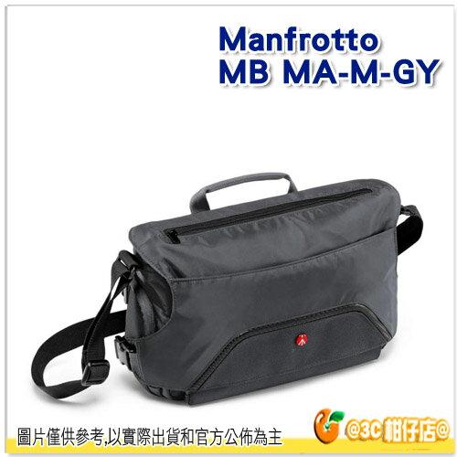 Manfrotto 曼富圖 Befree Messenger MB MA-M-GY 腳架郵差包 灰 公司貨