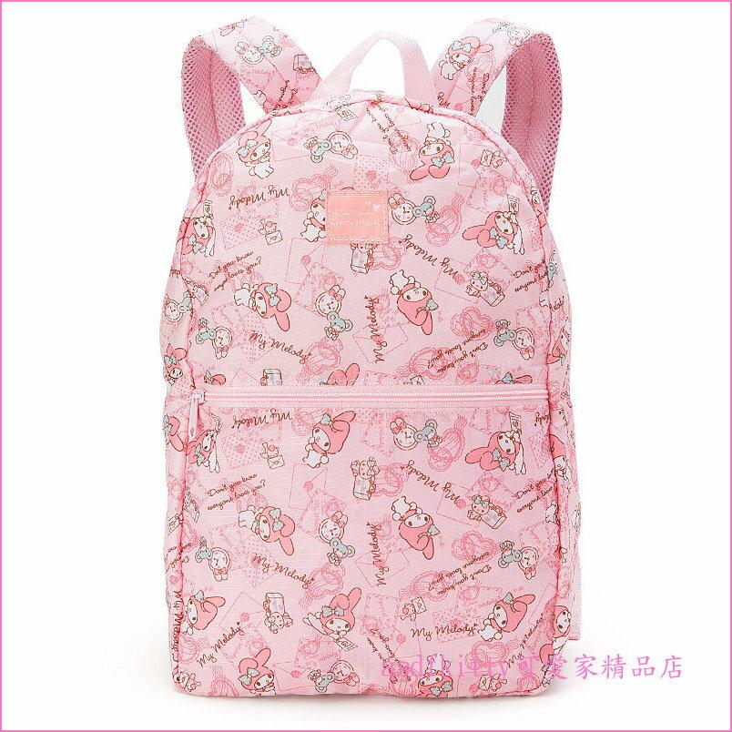 asdfkitty可愛家☆美樂蒂輕量粉旅行風後背包-可掛於行李箱桿上-可折收-日本正版商品