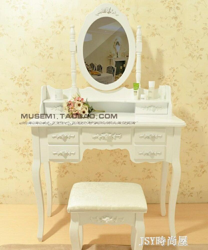 歐式梳妝臺田園小戶型簡約化妝桌現代韓式實木組裝家具簡易臥qm