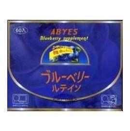 樂視寶PLUS藍莓多酚+葉黃素高單位(日本原裝) 60顆