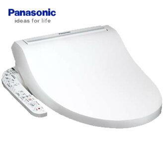 【感恩有禮賞】Panasonic 國際牌 DL-PH20TWS 溫水洗淨便座 瞬熱式 (固定板‧長短可調整)