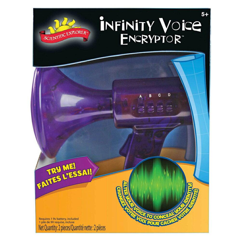 【美國 Scientific Explorer】發現科學 - 變聲器