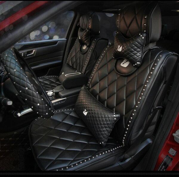 美琪(女士專屬)汽車四季通用鑲鑽鉚釘皮革全包圍車座套