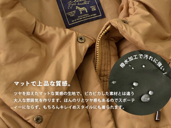 e-zakka 休閒長款羽絨大衣 / 32566-1501170。8色。(4212)日本必買 日本樂天代購 8