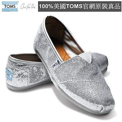 【Cadiz】美國真品正品 TOMS 經典亮片銀色平底鞋 [Silver Women's Glitters/ 代購/ 現貨]