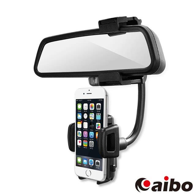 aibo 汽車後視鏡專用 多功能手機導航車架 車用支架 手機支架 手機架 手機車架 後照鏡車載支架