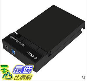 106玉山最低網  e磊 移動硬盤盒USB3.0台式機筆記本外置2.5  3.5寸硬盤盒