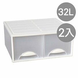 【nicegoods】白水單層抽屜收納櫃(雙抽)(2入)(收納櫃 抽屜櫃 衣櫃 塑膠 整理箱)