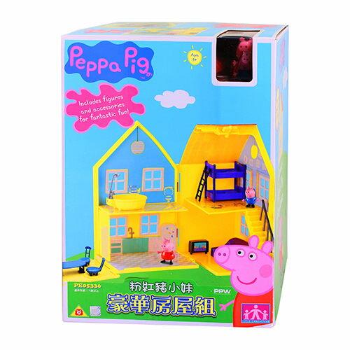 粉紅豬小妹豪華房屋組/ Peppa Pig/ 場景/ 授權商品/ YOYO TV卡通/ 英國知名卡通人物/ 伯寶行