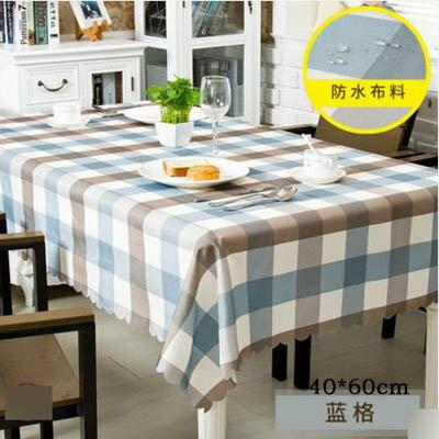 【棉麻亞麻桌布-40*60cm-2個款-2款組】布藝歐式防水格子餐桌布茶几蓋布(可混搭)-7101001