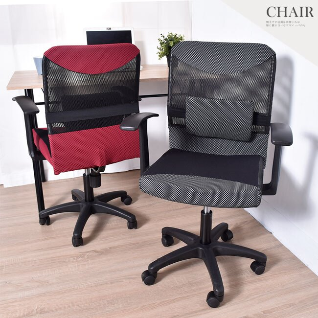 電腦椅 / 椅子 / 辦公椅  透氣高靠背厚腰墊電腦椅 熱銷破萬 免運 台灣製造【A10124】 3