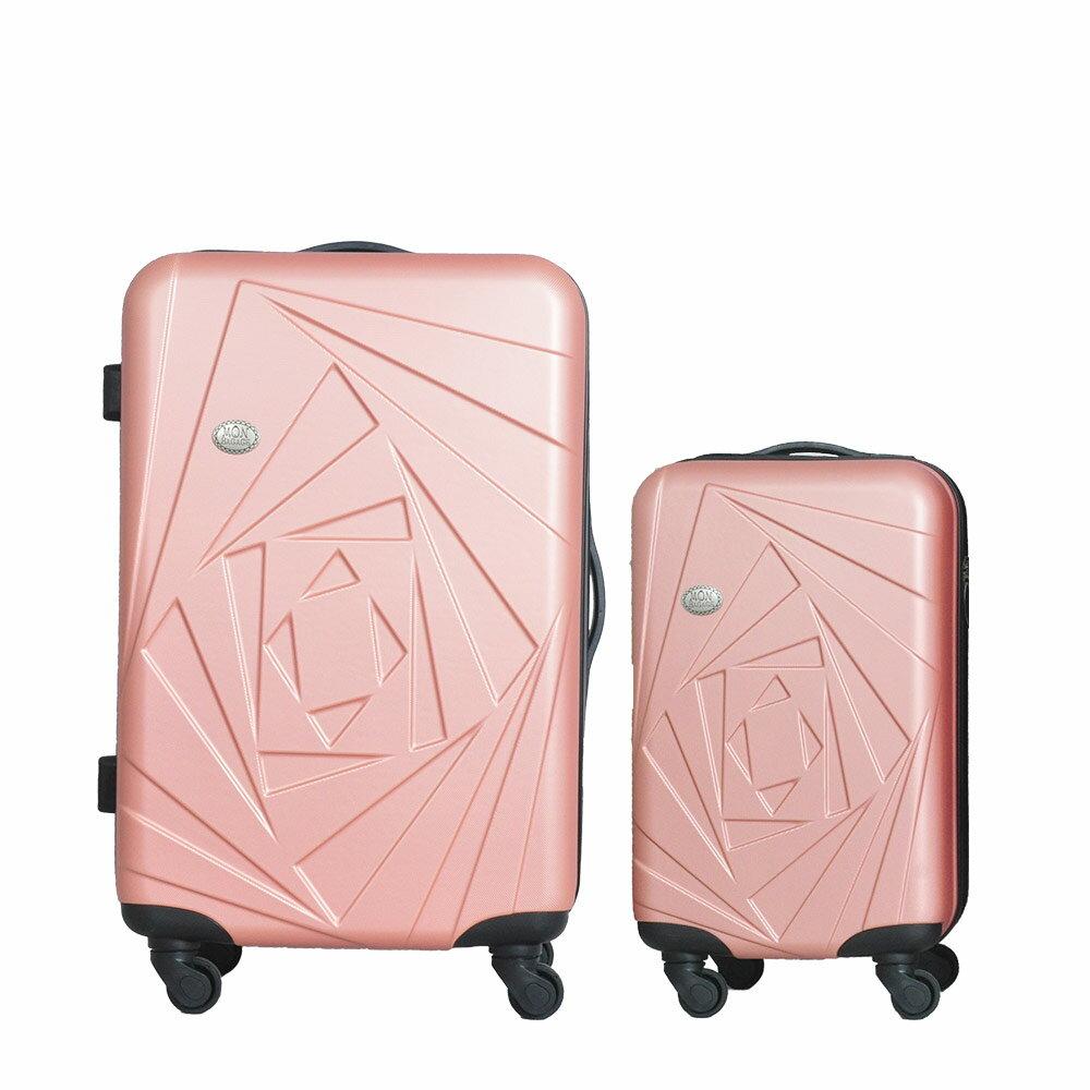 Mon Bagage 巴黎風情系列ABS輕硬殼 28寸 20寸 兩件組 旅行箱 行李箱 1