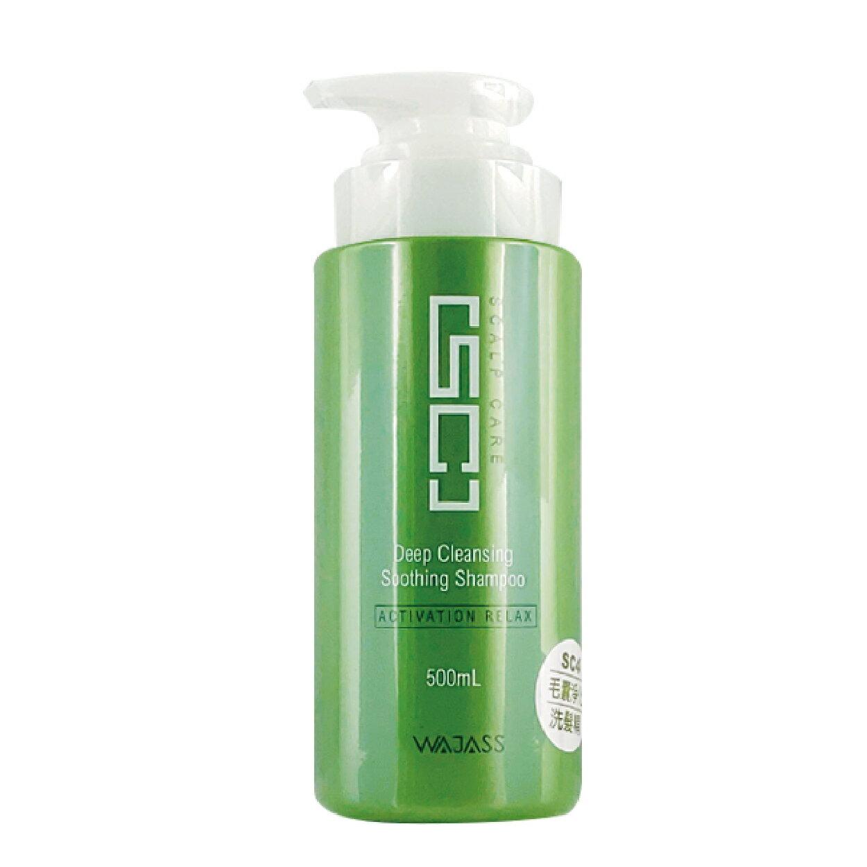 WAJASS威傑士 SC1無涼款  /  SC2控油(清涼型 ) /  SC3去屑  /  SC4毛囊淨化洗髮精500ml 4