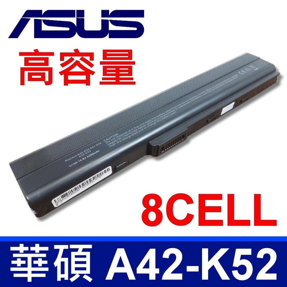 ASUS 華碩 A42-K52 電池 K52F K52J K52JB K52JC K52JE K52JK K52JR K52N K62 K62F K62J K62JR N82E N82EI N82J N82JG N82JQ N82JV P42 P42F P42J P42JC P52 P52F P52J P52JC P62 P82 PRO5I PR067 PR08C