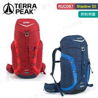 【露營趣】附防雨套 TERRA PEAK RUC067 Shadow 32公升 登山背包 休閒背包 健行背包 旅遊背包 自助旅行背包 登山 旅遊 背包客-露營趣-運動休閒推薦