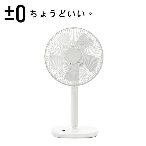日本±0 正負零|極簡風12吋生活電風扇 XQS-Z710 白色【三井3C】