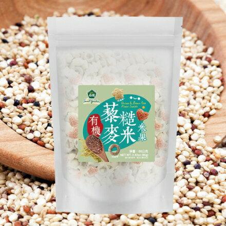 薌園有機藜麥糙米米果(80g)