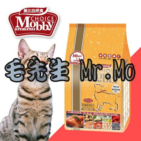 Mobby 莫比 愛貓無穀 1.5kg 新鱒魚馬鈴薯 - 限時優惠好康折扣