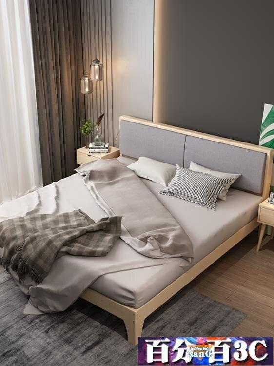 【快速出貨】沙發床 北歐實木床現代簡約雙人床1.8米1.5m1.2主臥床架單人床小戶型家具  七色堇 新年春節送禮