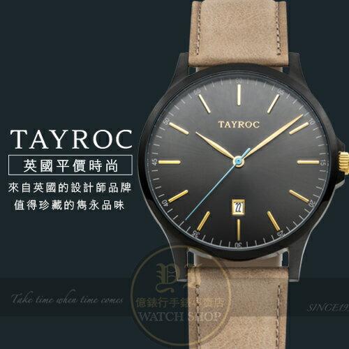 Tayroc英國設計師品牌紳士簡約腕錶TXM099公司貨/風靡全球/平價時尚