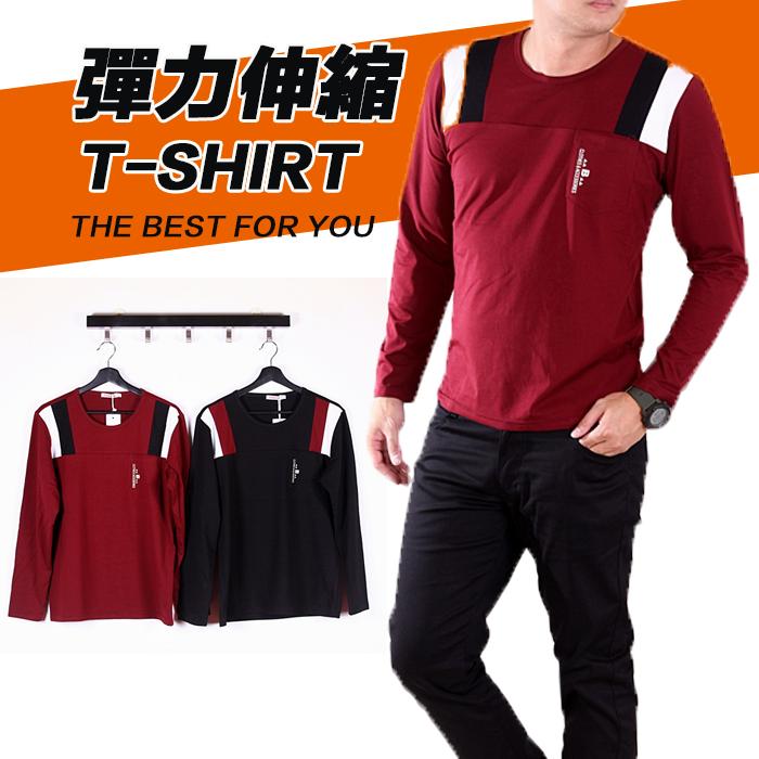 【CS衣舖 】 彈力伸縮 高質感 長袖T恤 3311 0