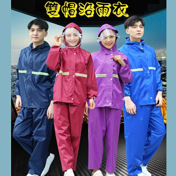 【葉子小舖】兩件式雨衣套裝夜光戶外超防風超防雨騎車多重防水兩截式