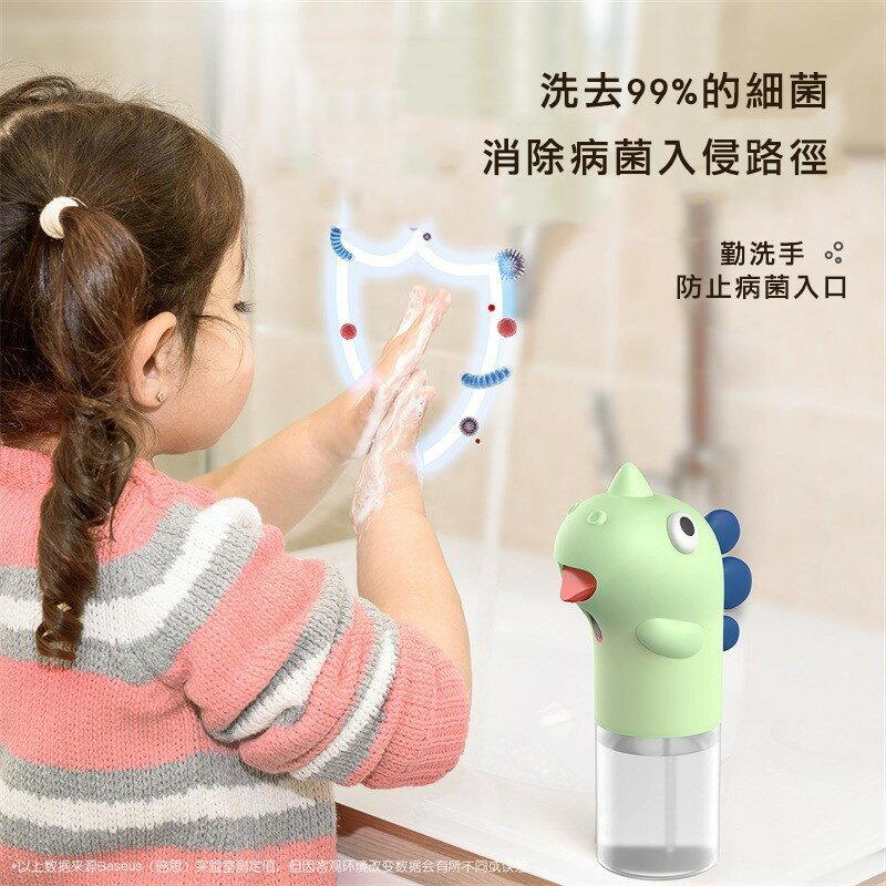 萌寵小恐龍殺菌洗手機 智能感應消毒卡通兒童網紅款洗手器 全自動洗手機 泡沫機 消毒機 4