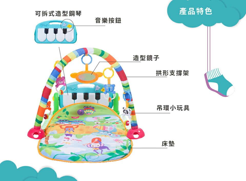 kikimmy 可愛動物嬰兒鋼琴健身架-綠K726G / 粉K726P【德芳保健藥妝】 3