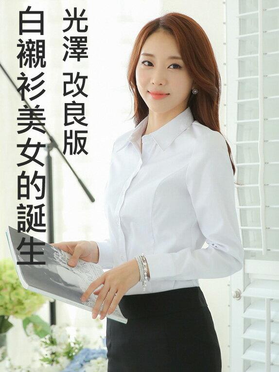 白襯衫美女的誕生 (改良版 長袖 )OL 襯衫 套裝 通勤 工作服 大尺碼 wcps19