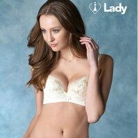 Lady 安布羅莎系列機能調整型B-G罩內衣(香澄黃)-Lady內衣官方旗艦店-流行女裝