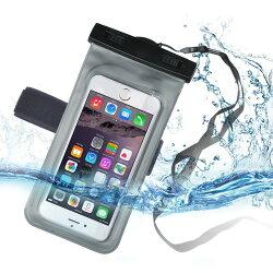 弘達影音多媒體 Avantree Walrus 運動音樂手機防水袋 可接防水耳機 附臂帶頸掛式吊繩 浮潛/遊泳最愛