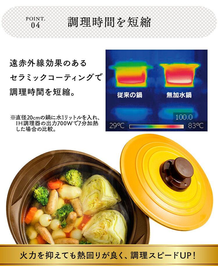 日本IRIS OHYAMA / KITCHEN CHEF / 無加水鍋 / 淺型 / 24cm / MKS-P24S / 兩手提鍋 / 兩手提鍋 / 無水烹調鍋 / 9594429。共3色-日本必買 日本樂天代購(5481*2)。件件免運 7